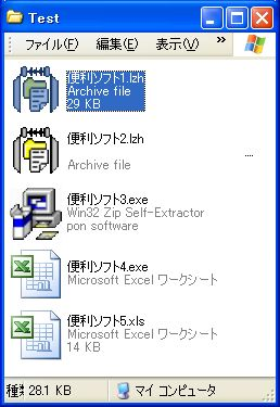 Excelに見た目偽装