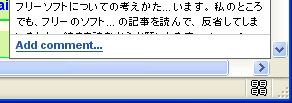 Blogger Web Commentsアイコン