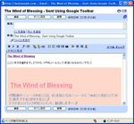 GoogleToolBar Gmail送信