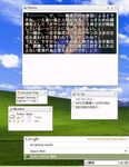 GoogleDesktop3Eng Floating状態